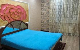 3-комнатная квартира, 70 м², 3/5 этаж помесячно, 34-й мкр 1 за 110 000 〒 в Актау, 34-й мкр