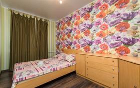 2-комнатная квартира, 58 м², 2/5 этаж посуточно, Ауельбекова — проспект Нурсултана Назарбаева за 11 000 〒 в Кокшетау
