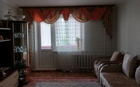 3-комнатная квартира, 73 м², 6/9 этаж, 6 мкр 28 за 15 млн 〒 в Лисаковске