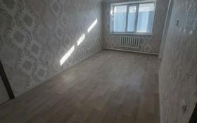 2-комнатная квартира, 44.1 м², 1/3 этаж, Нурсултан Назарбаева 8а — Нұрсұлтан назарбаев за 5.2 млн 〒 в
