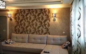 3-комнатная квартира, 62.5 м², 5/10 этаж, проспект Нуркена Абдирова 19 за 21.5 млн 〒 в Караганде, Казыбек би р-н
