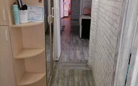 5-комнатная квартира, 108.7 м², 1/5 этаж, улица Юность 65 за 18 млн 〒 в Семее