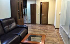 Офис площадью 140.8 м², Назарбаева 248 — Кажымукана за 1.2 млн 〒 в Алматы, Медеуский р-н