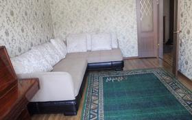 3-комнатная квартира, 85.3 м², 1/5 этаж, Каратал 44а за 23.5 млн 〒 в Талдыкоргане