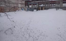 Промбаза 0.8 га, Жаханша Досмухамедулы за 900 000 〒 в Нур-Султане (Астана), Алматы р-н