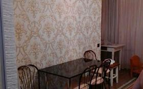 3-комнатная квартира, 60 м², 1/5 этаж, 4 район 18 за 3.7 млн 〒 в Риддере
