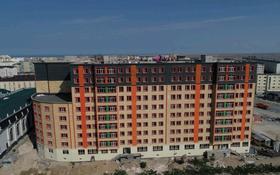 1-комнатная квартира, 44.79 м², 5/10 этаж, 31Б мкр за ~ 10.5 млн 〒 в Актау, 31Б мкр