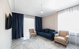 2-комнатная квартира, 74 м², 9/10 этаж, Бухар жырау за 32 млн 〒 в Нур-Султане (Астана), Есиль р-н
