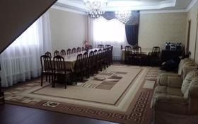 5-комнатный дом посуточно, 240 м², 10 сот., Жанкент — Коңыраулы за 50 000 〒 в Нур-Султане (Астана), Алматы р-н