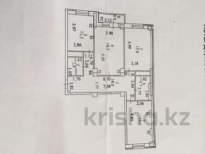 3-комнатная квартира, 86 м², 6/14 этаж, Алматы 13 — Мангилик Ел за 32 млн 〒 в Нур-Султане (Астана), Есиль р-н — фото 9