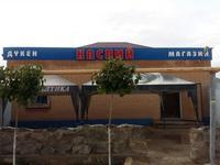 Магазин площадью 200 м²