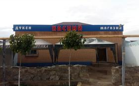 Магазин площадью 200 м², Приморский 17 — ул. Тенистая за 45 млн 〒 в Актау