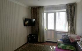 2-комнатная квартира, 48 м², 2/5 этаж, Карла Маркса 30 за 5.5 млн 〒 в Абае