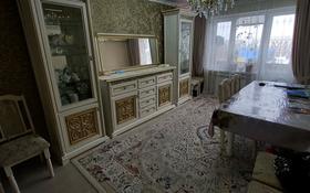 3-комнатная квартира, 64 м², Привокзальный-3 20 — Бергалиева за 13 млн 〒 в Атырау, Привокзальный-3
