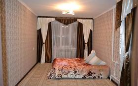 3-комнатная квартира, 70.5 м², 2/5 этаж, Меңдалиева за 14.4 млн 〒 в Уральске