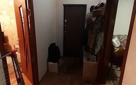 3-комнатная квартира, 89 м², 3/5 этаж, 94 квартал 1 за 15.5 млн 〒 в Темиртау