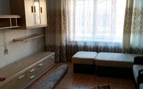 3-комнатная квартира, 74 м², 1/9 этаж помесячно, проспект Нурсултана Назарбаева (центр) 95 за 60 000 〒 в Талдыкоргане