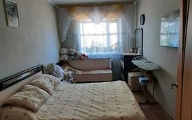 2-комнатная квартира, 48.5 м², 2/3 этаж, улица Карла Маркса 46а за 11 млн 〒 в Шахтинске