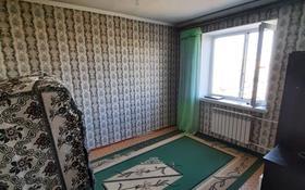 2-комнатная квартира, 58 м², 5/5 этаж, улица Алдабергенова за 12.5 млн 〒 в Талдыкоргане