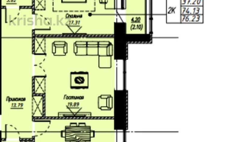 2-комнатная квартира, 76.26 м², 9/10 этаж, Алихана Бокейханова 11 за ~ 25.2 млн 〒 в Нур-Султане (Астана), Есиль р-н