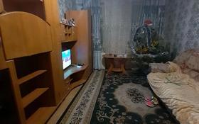 2-комнатная квартира, 46 м², 1/2 этаж, мкр Пришахтинск, Заславская 5 за 5 млн 〒 в Караганде, Октябрьский р-н