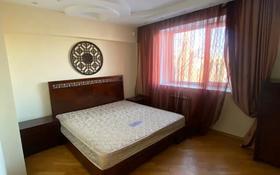 4-комнатная квартира, 90 м², 3/5 этаж, мкр Коктем-1, Мкр Коктем-1 46 за 45 млн 〒 в Алматы, Бостандыкский р-н