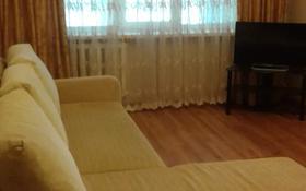 1-комнатная квартира, 33 м², 1 этаж, 4 микрорайон 23 за 16 млн 〒 в Капчагае