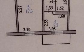 1-комнатная квартира, 35 м², 1/5 этаж, Хименко 7 за 10.5 млн 〒 в Петропавловске