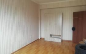 1-комнатная квартира, 34 м², 9/9 этаж помесячно, Асыл Арман 2 за 74 999 〒 в Иргелях