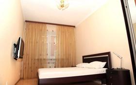 1-комнатная квартира, 75 м², 3/9 этаж посуточно, Молдагуловой за 8 000 〒 в Актобе