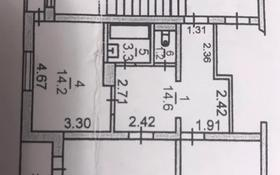 2-комнатная квартира, 69.1 м², 6/6 этаж, Мкр.Наурыз — Маяковского за 16.5 млн 〒 в Костанае