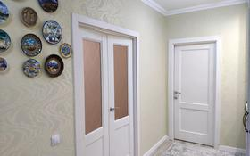 2-комнатная квартира, 65 м², 13/14 этаж, Алматы 13 за 26.5 млн 〒 в Нур-Султане (Астана), Есиль р-н