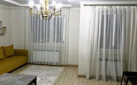 2-комнатная квартира, 50 м², 9/25 этаж помесячно, Каблукова 38г за 230 000 〒 в Алматы, Бостандыкский р-н