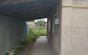 3-комнатный дом, 70 м², 13 сот., Мкр. Кызылсай 1 за ~ 8.2 млн 〒 в Шымкенте, Енбекшинский р-н