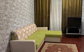 2-комнатная квартира, 45 м², 3/8 этаж посуточно, Кунаева 14 г — Мангилик ел за 12 000 〒 в Нур-Султане (Астана), Есиль р-н