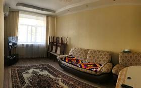 3-комнатная квартира, 65.2 м², 2/4 этаж, Агыбай-батыра 22 за 15 млн 〒 в Балхаше