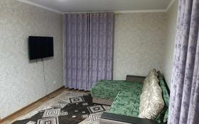 1-комнатная квартира, 40 м², 1/4 этаж посуточно, улица Жансугурова 98 — Биржан сал за 7 000 〒 в Талдыкоргане