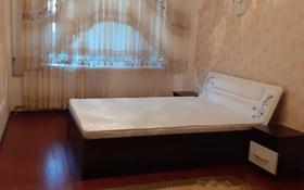 5-комнатная квартира, 140 м², 1/5 этаж помесячно, 13-й мкр 24 за 170 000 〒 в Актау, 13-й мкр