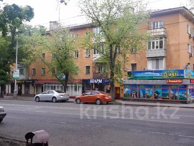 1-комнатная квартира, 32 м², 4/4 этаж посуточно, Желтоксан 125 — Кабанбай батыра за 7 500 〒 в Алматы, Алмалинский р-н — фото 12