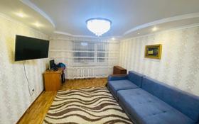 2-комнатная квартира, 52 м², 5/5 этаж, Некрасова 34 за 17.5 млн 〒 в Петропавловске