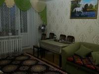 2-комнатная квартира, 59 м², 1/5 этаж