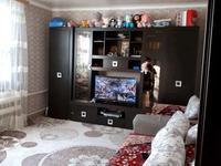 2-комнатный дом, 65 м², 6.5 сот.