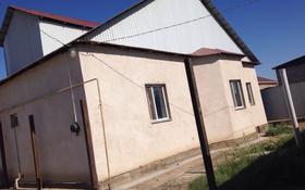 5-комнатный дом, 156 м², 10 сот., Саяхат 27а — Абылай Айдосова за 18 млн 〒 в