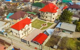 9-комнатный дом, 580 м², 19 сот., мкр Каргалы, Нажимеденова за 275 млн 〒 в Алматы, Наурызбайский р-н