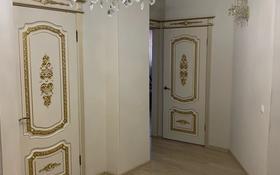 3-комнатная квартира, 138 м², 9/18 этаж на длительный срок, мкр Юго-Восток 60 — Шахтеров за 360 000 〒 в Караганде, Казыбек би р-н