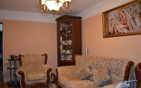 3-комнатная квартира, 62 м², 3/5 этаж, Пушкина 64 за 25 млн 〒 в Петропавловске