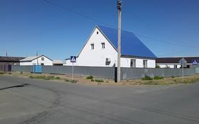 4-комнатный дом, 145 м², 10 сот., Микрорайон Оркен-1 5455 за ~ 20 млн 〒 в Атырау
