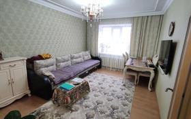 2-комнатная квартира, 58.6 м², 5/9 этаж, Иманбаевой за 25 млн 〒 в Нур-Султане (Астана)