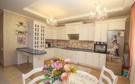 3-комнатная квартира, 130 м² помесячно, Кабанбай батыра 7 за 250 000 〒 в Нур-Султане (Астана)