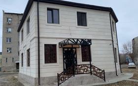 Здание, площадью 220 м², Авангард-4 3 за 65 млн 〒 в Атырау, Авангард-4